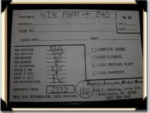 EB019